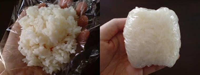 Buat Onigiri (rice balls) 2