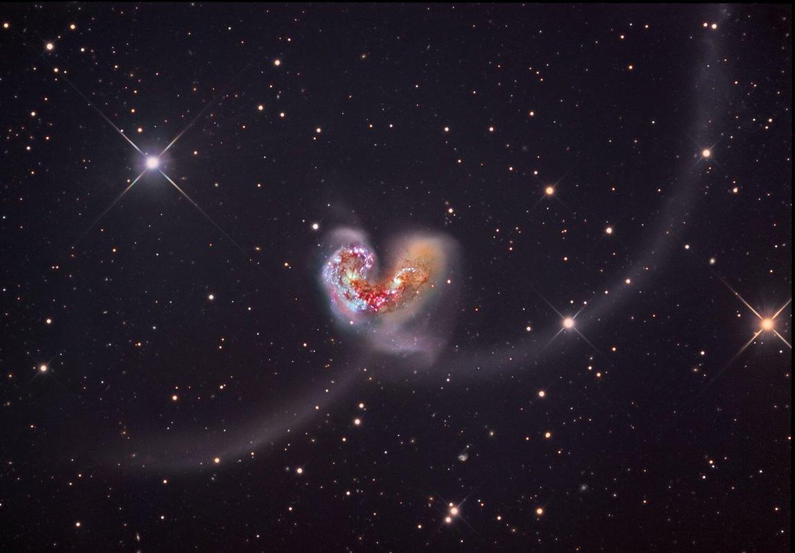 Galaksi Antennae