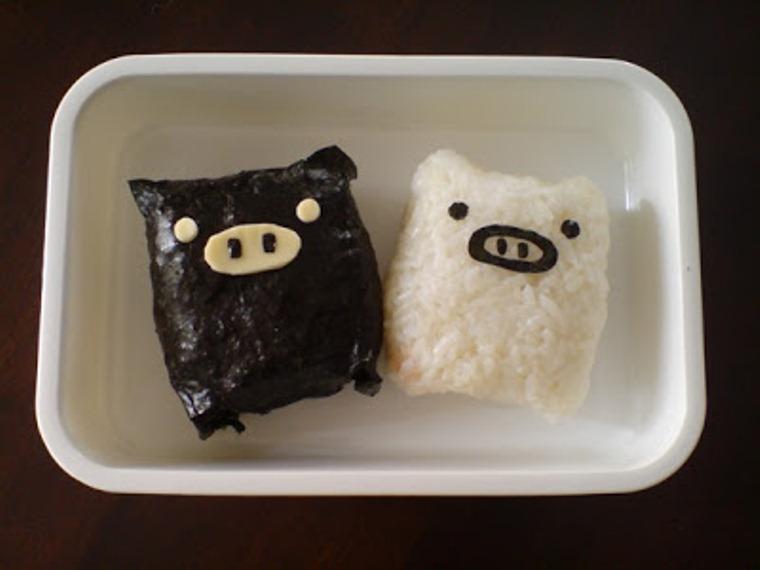 Membuat babi hitam 3