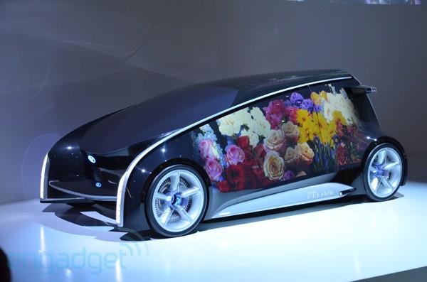 Mobil Toyota Fun VII Concept