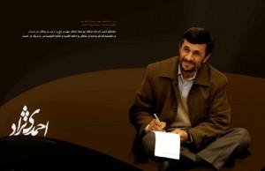 Mahmoud Ahmadinedjad