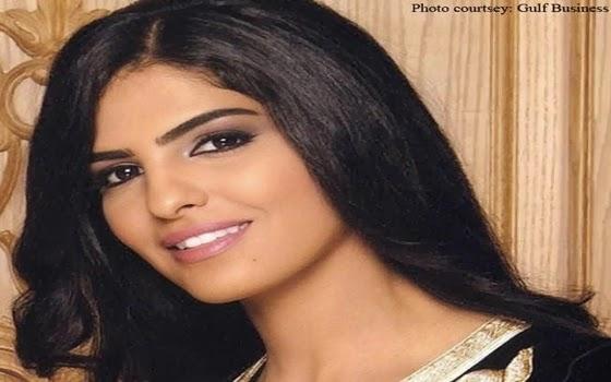 Wanita muslimah tercantik dan terkaya - Ameerah Al Taweel