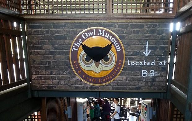 Owl Museum Penang