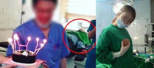 dokter bedah di korea