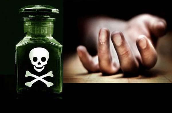 Logo bertanda racun atau poison