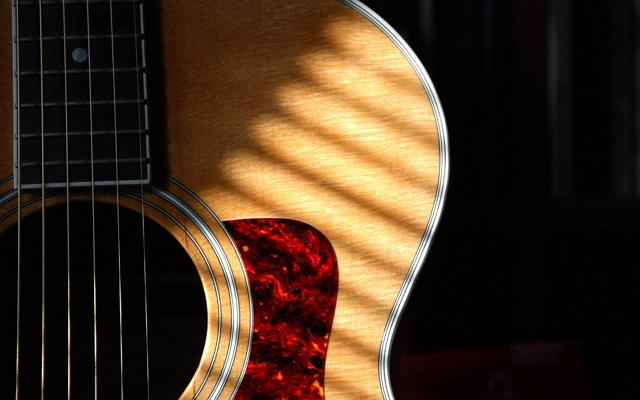 Filosofi Alat Musik Gitar Hargai