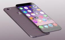 Permalink to Jangan Sebut Dirimu Iphone Mania Kalau Belum Tahu 6 Kelebihan Milik Iphone 7 Ini!