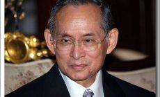Permalink to Profil Bhumiboll Raja Thailand Terlama Yang Belum Semua Orang Tahu