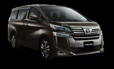 Permalink to Harga Mobil Toyota Vellfire Baru Dan Bekas Terbaik